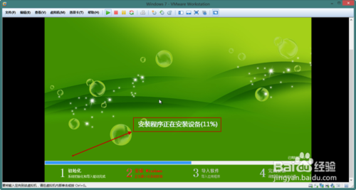 如何在VMware Workstation 10里安装GHOSTWIN7