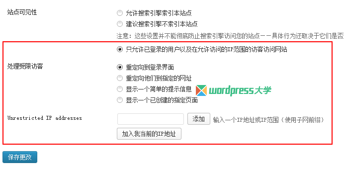 Restricted-Site-Access-wpdaxue_com