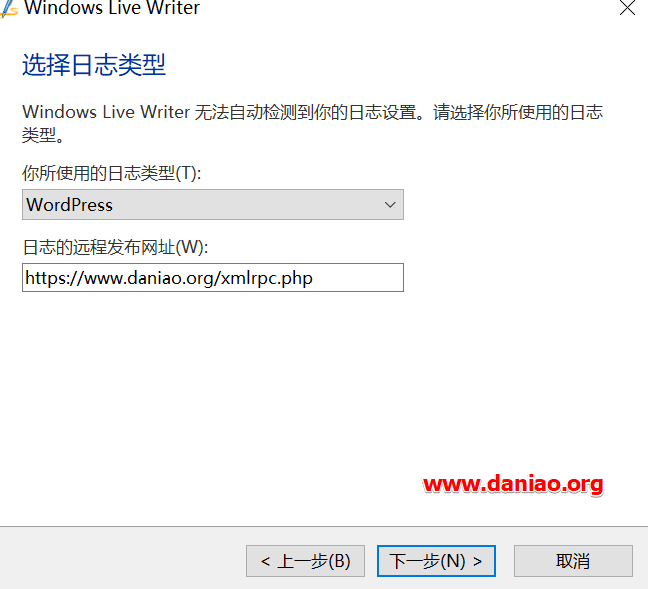 WordPress离线编辑器-Windows Live Writer安装与使用